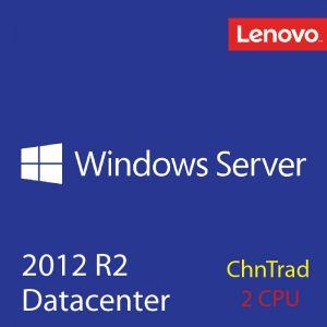 [4XI0L03783] Windows Server 2012 R2 Datacenter ROK w/Reassignment (2 CPU) - ChnTrad