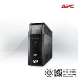 [BR1600SI] APC Back UPS Pro BR1600SI 960Watts/1.6kVA Sine Wave 3Yrs onsite 5x8