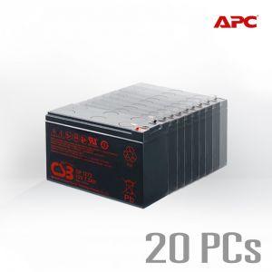 20 PCs  x CSB 12V 7.2AH Replacement Battery