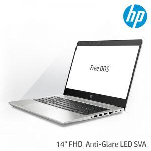 [3T147PA#AKL] HP ProBook 445G8 147TU 14-inch RYZEN 3 5400U 4GB SSD256 UMA DOS 3 Yrs Onsite