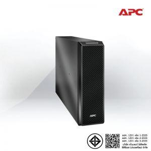 APC Smart-UPS SRT 192V 8kVA and 10kVA Battery Pack