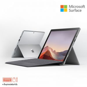 """Surface Pro7 i5-1035G4 8GB 128SSD 12.3"""" Win10Pro Commercial 1Yr"""